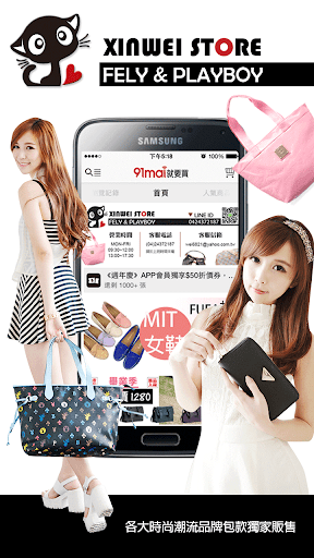 XINWEI 鞋包專櫃館 : 掌握時尚包款資訊