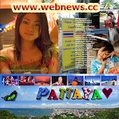 Pattaya Tourism Nightlife