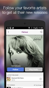 Anghami - Music Unlimited - screenshot thumbnail