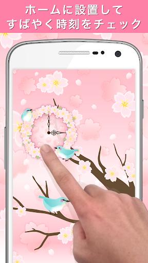 Spring flower Clock Widget