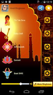 【免費音樂App】印地文鈴聲-APP點子