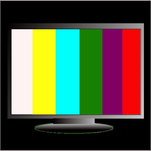 Bangla Tv App – Jerusalem House
