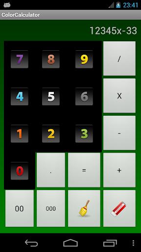 顏色計算器