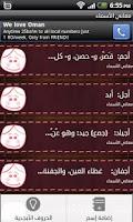 Screenshot of معاني الأسماء - Arabic Names
