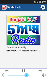 Tunein Punjabi - screenshot thumbnail