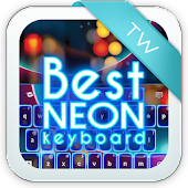 Best Neon Keyboard Theme