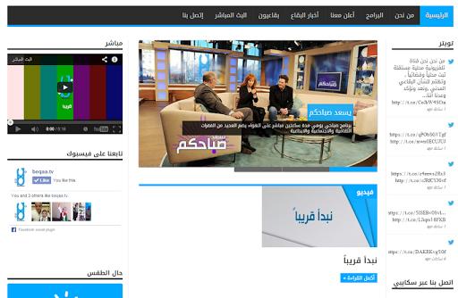 Beqaa.tv