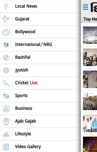 Divya Bhaskar - screenshot