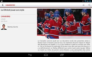 Screenshot of RDS GO