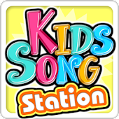 Kids Song Station 1