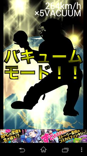 なんJ KSKするストレート野球!