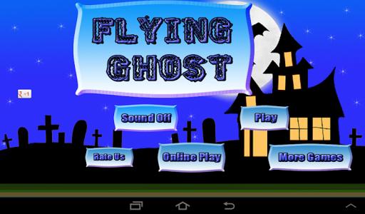 Ghost floppy