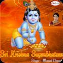 Shree Krishna Suprabhatam