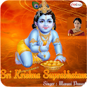 Shree Krishna Suprabhatam icon