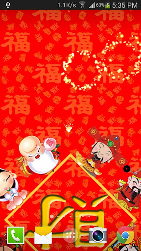 Chinese New Year LWP PRO