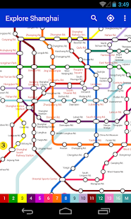 Explore Shanghai metro map- screenshot thumbnail