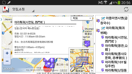 玩旅遊App|타이페이!가자!(대만,타이완)免費|APP試玩
