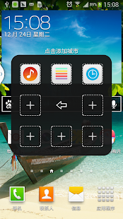 酷一点 OneTouch Iphone IOS
