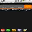 wellBrowser-sdcard_V1.5 logo