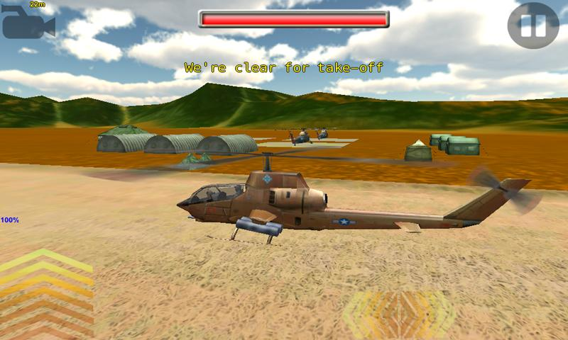 Gunship-II Lite - screenshot