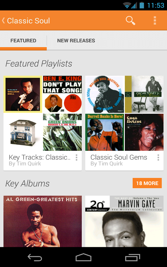 Google Play Musique - screenshot