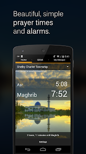 Muslim Azan & Salah Times - screenshot thumbnail
