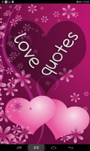 ロマンチックな愛の引用符