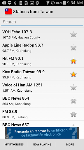 Kiss Radio Taiwan - TuneIn: Listen to Online Radio, Music and Talk Stations