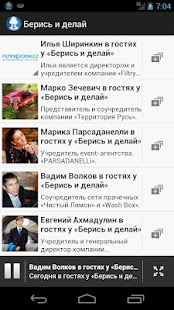 Podster.ru- screenshot thumbnail