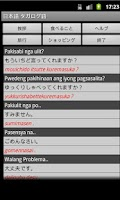 Screenshot of Tagalog Japanese Dictionary