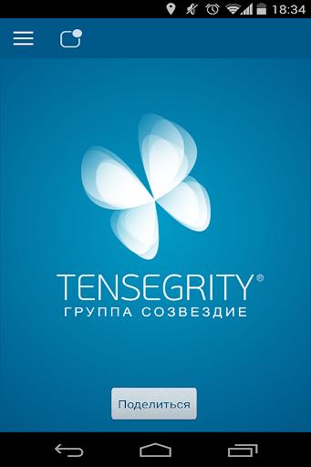 Tensegrity®.