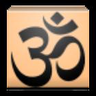 BhagavadGita(Telugu) icon