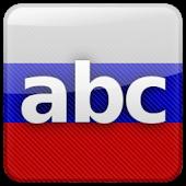 TalkPhone Russian Basics