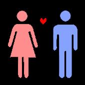 연애심리테스트