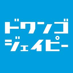 dwango.jp:着うた®・着うたフル®・着信音・壁紙