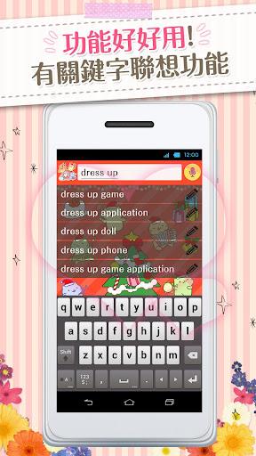 玩免費個人化APP|下載可換裝搜索『Mitchiri Neko Xmas』 app不用錢|硬是要APP
