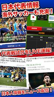 玩免費運動APP|下載速報!サッカーエルゴラッソ app不用錢|硬是要APP