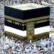 Manasek Al Hajj