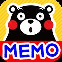 Memo Pad Widget Full KUMAMON icon