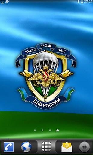 Russian Airborne Symbols Flag