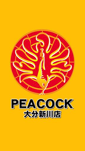 ピーコック大分新川店