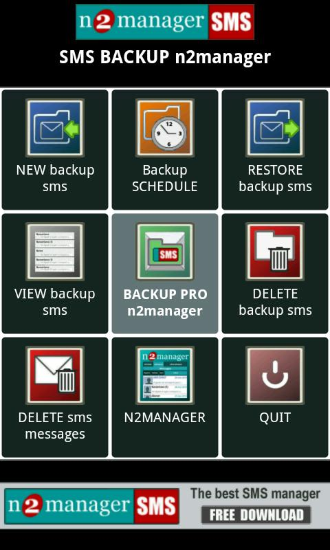 SMS BACKUP n2manager- screenshot