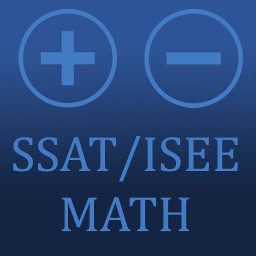 教育必備App|SSAT & ISEE Math Tutor Full LOGO-綠色工廠好玩App