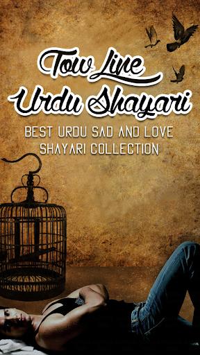 2 Lines Urdu Shayari