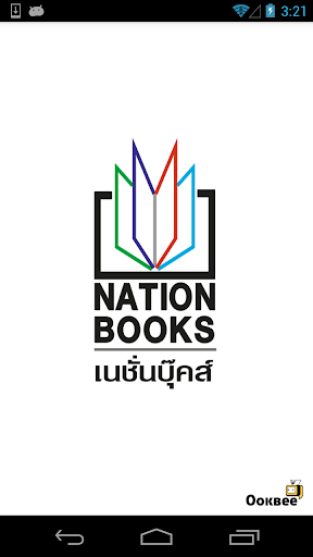 Nation Books