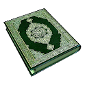 The Quran recitation icon
