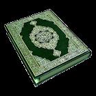 The Quran recitation icon
