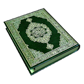 The Quran recitation
