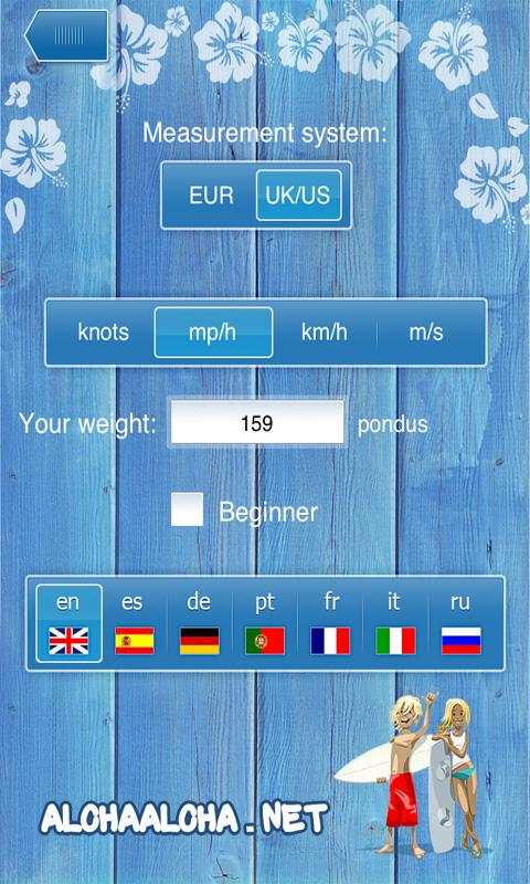 Wind Calculator Pro- screenshot