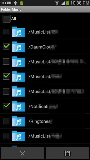 玩免費音樂APP|下載音樂播放器的文件夾(MP3) app不用錢|硬是要APP